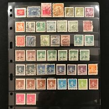 China Many High Cat Value Lot of over 600 Mint & Used Older Stamps, See images