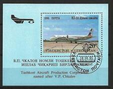 Avions Ouzbékistan (9) bloc oblitéré