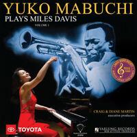 Yuko Mabuchi - Plays Miles Davis Volume 1 [New Vinyl LP] 180 Gram