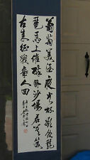 ANTIQUE CHINESE INK ON PAPER SCROLL CALIGRAPHY PAINTING, ARTIST'S SIGN& SEAL #4