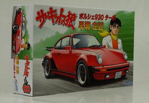 1977 1989 Porsche 911 930 Turbo Hyase Sakon Kit 1:24 Fujimi 170206