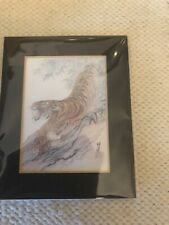 More details for dick yat ng chinese tiger laser print picture