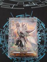 Cardfight Vanguard!! Blaster Blade V-CS02/002EN NM-M