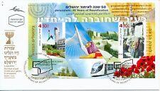 JERUSALEM 50 YEARS REUNIFICATION FDC GOLD POSTMARK ISRAEL 2017