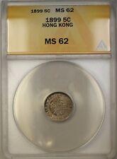 1899 Hong Kong Silver Five Cents 5c Coin ANACS MS-62