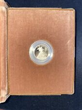 2014 W American Eagle $5 1/10 Oz. Proof Gold Coin with Box & COA One Tenth Ounce