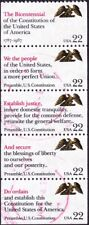 US - 1987 - 22 Cents Drafting of the Constitution Booklet # 2355 - # 2359 #2359a