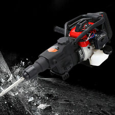 Gasoline Impact Drill Gsoline Power Hammer 32.7cc 2 Stroke Pick Drilling Machine
