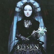 Elysion-Silent Scream  CD NEW