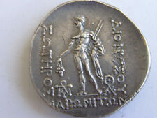 MARONEIA. THRACE. AMAZING TETRADRACHM. 189-145 BC.ORIGINAL