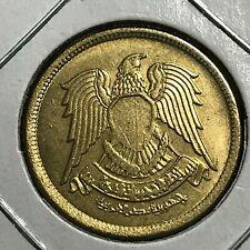 EGYPT 1973 10 MILLIEMES BRILLIANT UNCIRCULATED COIN