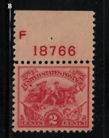 1926 Sc 629 White Plains MNH VF plate number single