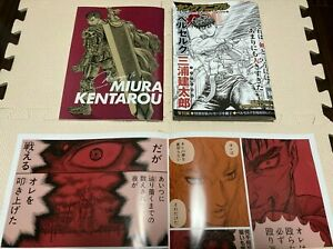 BERSERK YOUNG ANIMAL magazine No.18 2021 w/Poster, chapter 364 Booklet