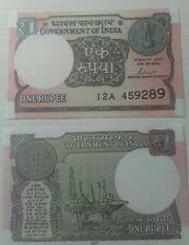 India 1 rupee 2017 in fds-unc