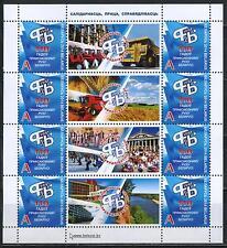 2014 Belarus. 110 years of Trade Unions of Belarus. Mnh. Sheet/Pane