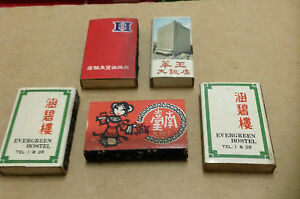 5 x Vintage Taiwan Hotels Match Box Only___NO MATCHES