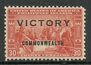 U.S. Possession Philippines stamp scott 493 - 30 cent issue of 1945 - mnh #2