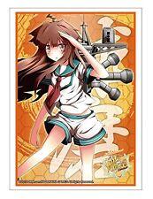 KanColle Kuma Card Game Character Sleeves HG Vol.786 Battleship Kantai Collect
