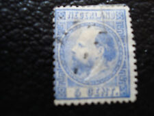 PAYS-BAS - timbre - Yvert et Tellier n° 7 obl (A2) stamp netherlands