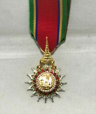 Member (Fifth Class) of the Most Exalted Order of the White Elephant