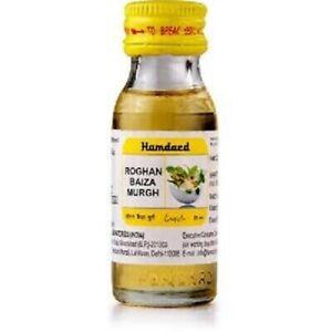 2x Hamdard Roghan Baiza Murgh Useful in hair loss, baldness, dry scalp 25 ML