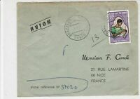 Rep Du Congo 1970 Airmail Brazzaville Cancels Mother+baby Stamp Cover Ref 32489