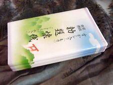 90pc Japanese Watermark Kaishi Paper Napkins for Tea Ceremony Forest Model Rikyu