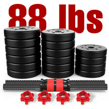 22 or 88 LBS Pair Adjustable Dumbbell Set Combination Barbell Non-slip Hand US