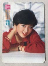 1970's 恬妞 Hong Kong Chinese actress Tien Niu TONY official picture card