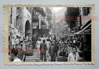 POTTINGER STEPPED STREET MARKET SCENE WOMEN VINTAGE HONG KONG Photo 23354 香港旧照片