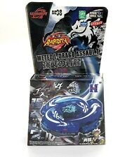 Meteo L-Drago Assault Version BLUE Beyblade BB-98 - USA SELLER