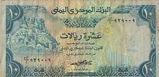 YEMENITE 10 RIALS - 1981 Issue - RARE