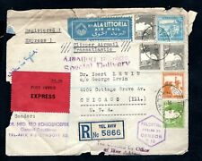 Palestine - 1939 Registered Express Censor Airmail Cover Front to Chicago, USA