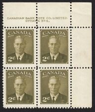 KING GEORGE VI = HISTORY= Canada 1951 # 305 MNH UR Block of 4 Plate #6