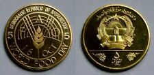 Afghanistan 5 Afghanis 1981 World Food Day FAO KM#1001 UNC PROOF RARE COIN G64