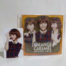 Orange Caramel Korea Press One Asia Project Shanghai Romance with NANA Photocard