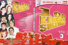 ALBANIAN MUSIC DVD VIDEO - 100 KENGET E SHEKULLIT VOL 3