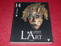 [Collection Large History Art Figaro] Art Africa #14 2006 Tbe Illustrations