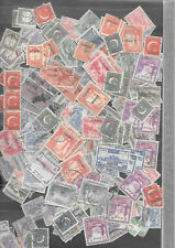 Pakistan, Dienstmarken, Service, kleines Lot, used
