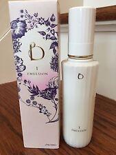 Shiseido Benefique Emulsion I 150ml/5 fl.oz. NIB (Moisturizer)