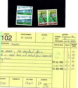 Nigeria - 2 imperf examples