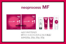 2 boxes FIOLE np3.1 neoprocess MF 123 +1 treatment system damaged dry hair JAPAN