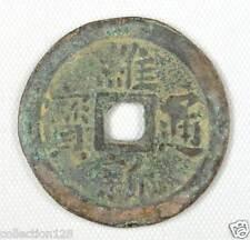 Vietnam Ancient Coin Wei Xin Tong Bao 1901-1915