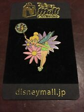 Tinker Bell Flower Pins Disney Mall Pin Tink LE 200 Butterfly Bubble Wand Japan