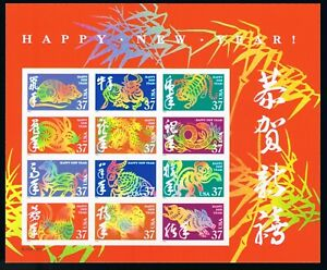 US 2005 HAPPY LUNAR NEW YEAR: Double Sheet of 24, Sc 3895a-l; 37c CV $18.