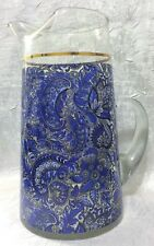 1 Cobalt Blue Paisley Pitcher - Gold Band - Applied Handle  9 & 3/4 inches tall