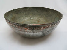 Vintage Copper Tin Metal Ottoman Turkish Bowl