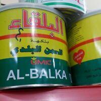 samna albalqa1700 gm سمنة البلقاء بنكهة السمن البلدي