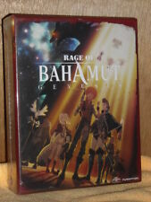 Rage Of Bahamut (Blu-ray/DVD, 2016, 4-Disc Set, LIMITED Edition) NEW anime