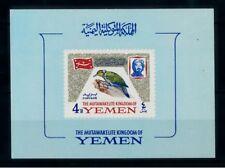 [70271] Yemen Kingdom 1965 Birds Small Gum Error Souvenir Sheet MNH